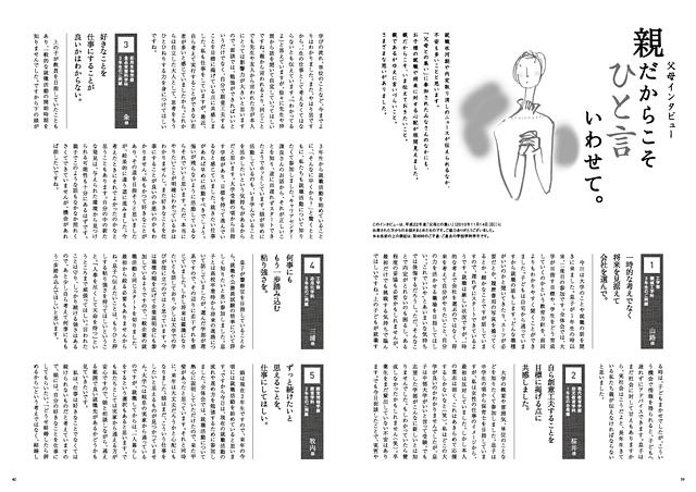 work_detail_01